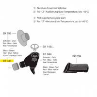 Схема установки насадка EK 043
