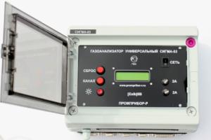 Газоанализатор Сигма-03 ИПК-4.4