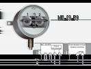 Сигнализатор МС-2Э-ВЗ